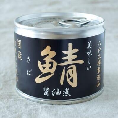 滋賀長浜の「焼きさばそうめん」をさば缶で作ってみる