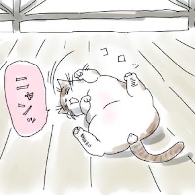 【野良猫】ねこさんの幸せってなんだろう——野良猫・家猫・保護猫《異種ワンテーマ格闘コラム:吉田潮vsマンガ:地獄カレー》