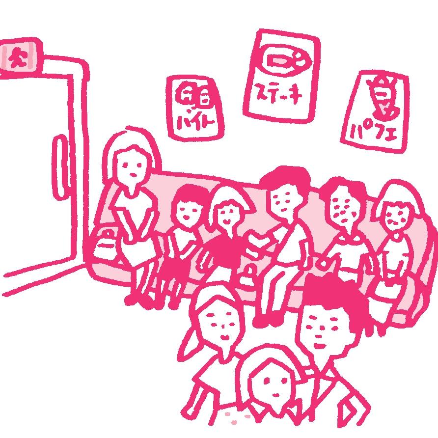 「ファミリーレストラン」【田渕周平「普通の生活。」】