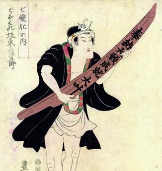 【日本遺産】江戸の粋を感じる大山詣り〈たのしみと御利益を兼ねそなえた伊勢原・大山へ!〉