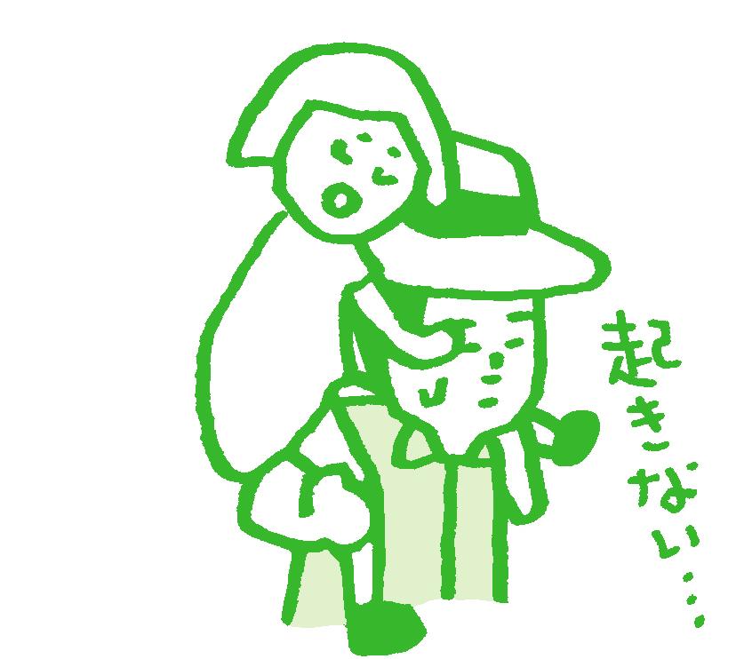 「公園  かえりみち」【田渕周平「普通の生活。」】