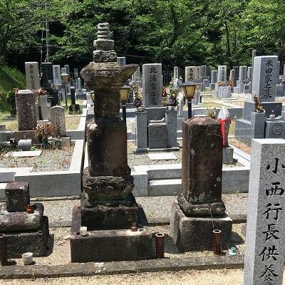 堺の墓③小西行長を想う