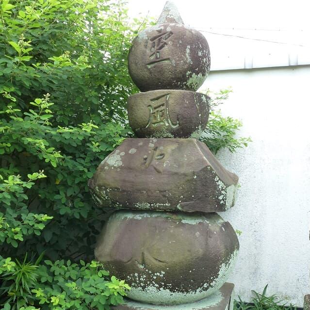堺鉄炮之碑