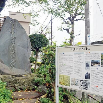 【東京「地名」ケンミン性】江戸遷都で命名——「八重洲」「高島平」「乃木坂」など有…