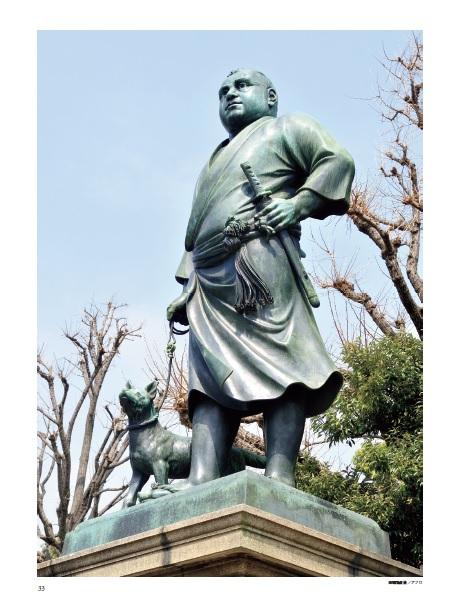 【日本史の偉人200】[事件]と[人物相関図]で読み解くの目次画像0