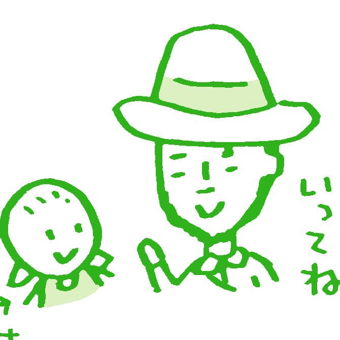 「単語の学び方」【イラストレーター・田渕周平】
