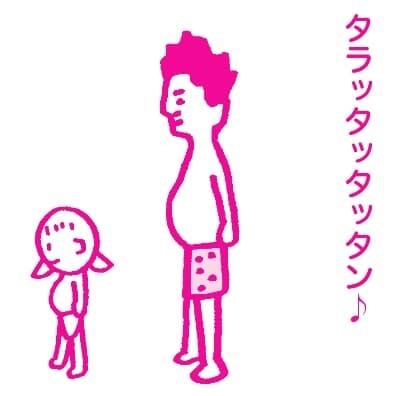 「そっくり」【イラストレーター・田渕周平】