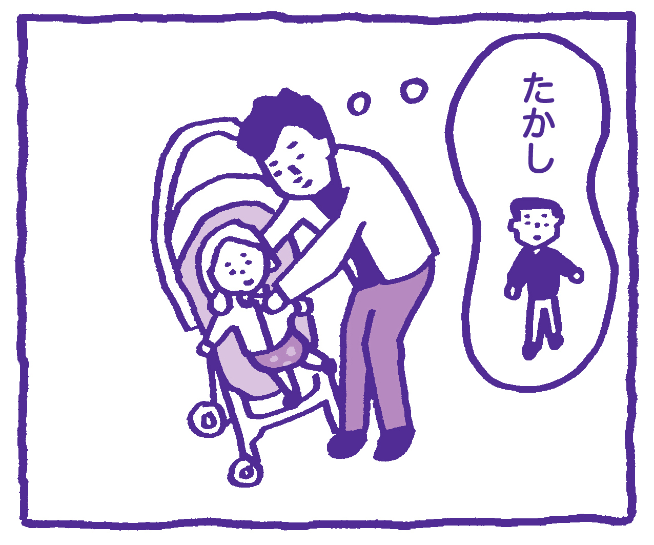 「考えちゅうい!」【イラストレーター田渕周平「普通の生活。」⑰】