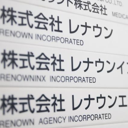 日本の経営者はコロナ便乗リストラしている場合じゃない