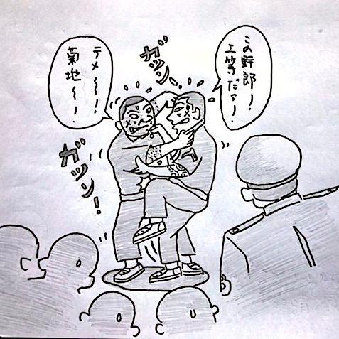 【帯広刑務所編】修羅場で評論家ではダメだ、ナメられたら正々堂々と戦うしかない《懲役合計21年2カ月》