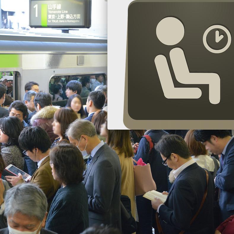 【第3波を乗り越える】「病院の待ち時間」と「満員電車」の共通点——思考停止を生む共犯関係《岩田健太郎教授・感染症から命を守る講義㊵》