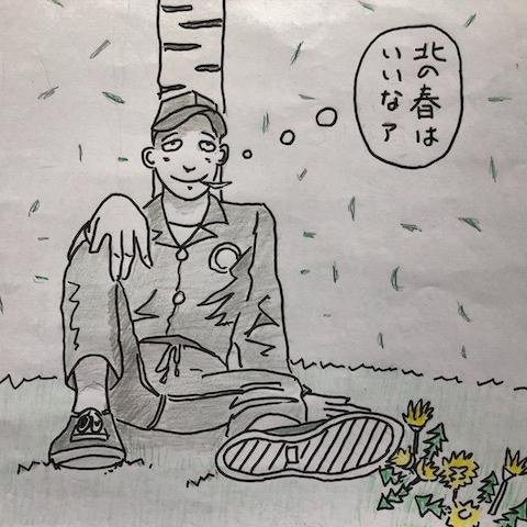 【帯広刑務所編】北国の遅い春、緑の爆発と短い夏、そして秋———塀の中の運動会《懲役合計21年2カ月》