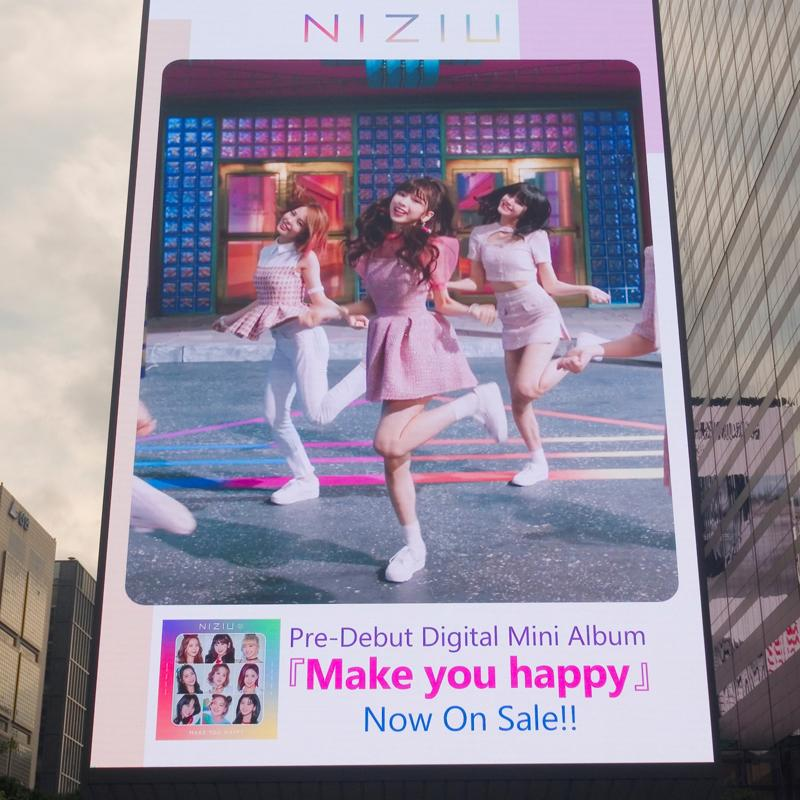 「NiziU・ミイヒ 休養」、芸能や芸術は「痩せ姫」にとって毒かクスリか(作家・宝泉薫)