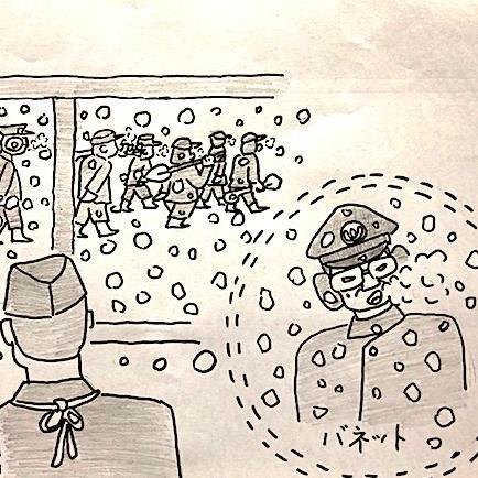 【帯広刑務所編】看守のアダ名は「バネット」「サメ」に「毒まんじゅう」——悪名高いヤツほどいいヤツだったり《懲役合計21年2カ月》
