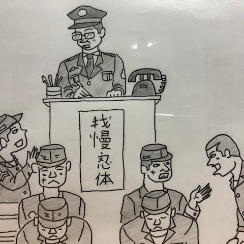 【絶望から希望へ:神戸刑務所編】塀の中は、人種の坩堝で「どこか壊れた」感じの人が多く集まっていた《さかはらじん懲役合計21年2カ月》