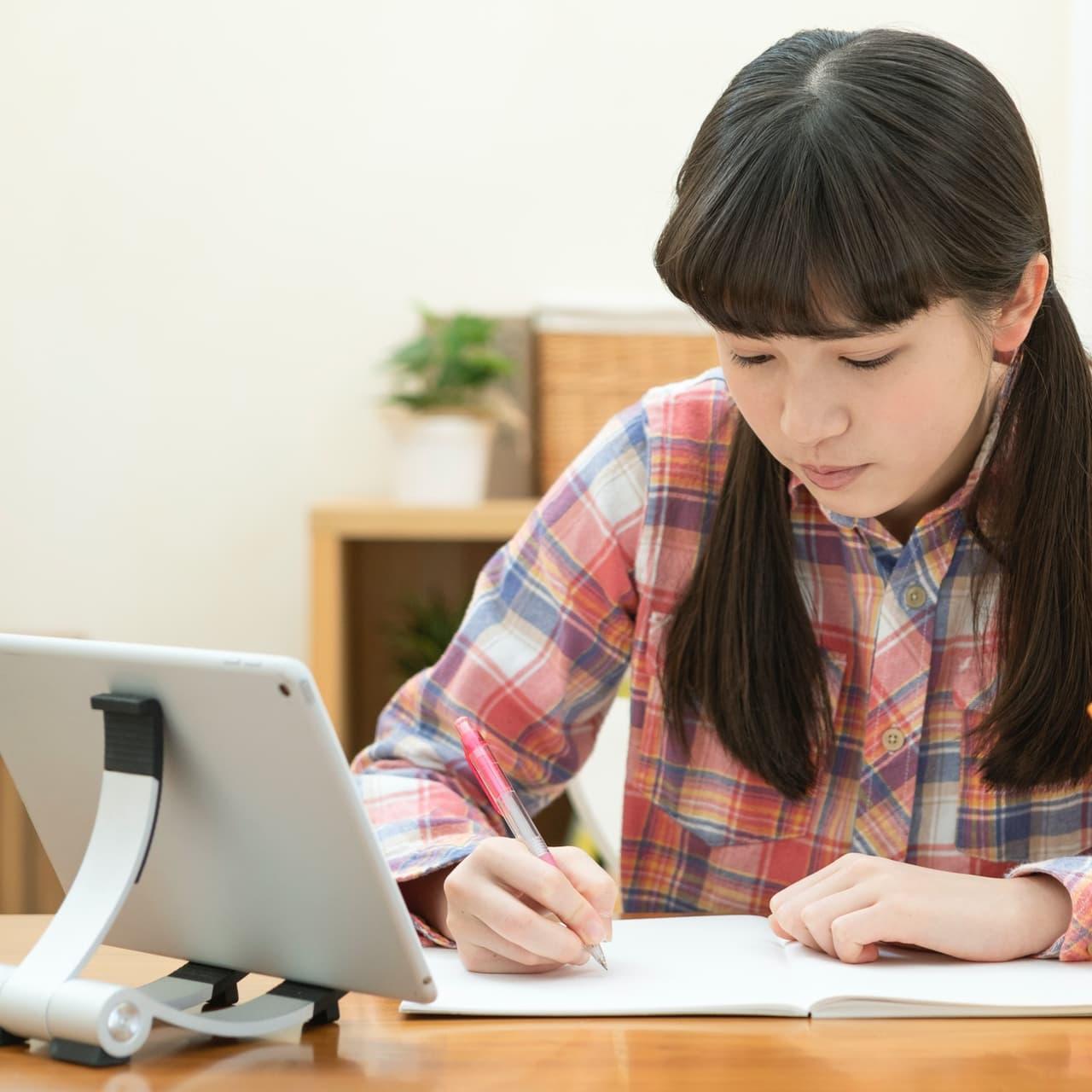 【1人1台端末の活用】文科省から教員に与えられた夏休みの宿題