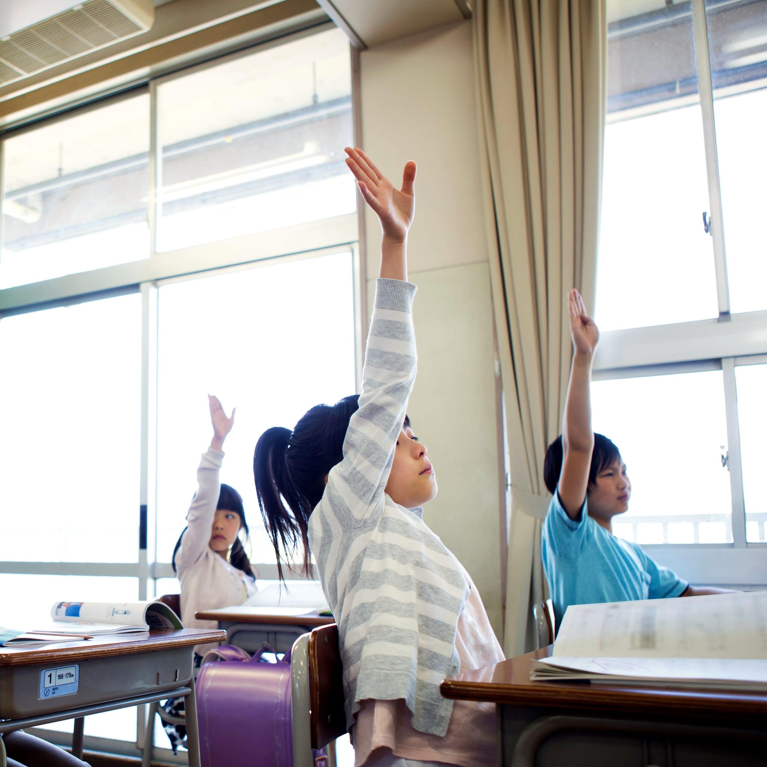 「新しい生活様式」における教育現場で「20人学級」は実現へ向かうのか