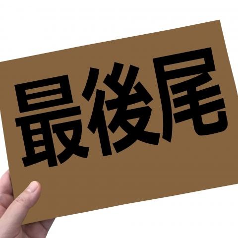 裏はあってもオモテなし☆こりゃタマランチ~会長もノケぞる待遇!【USJを100倍楽しむ方法 Part.20】