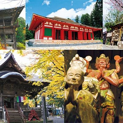 【日本遺産】おおらかなる信仰の会津旅〈巡礼を通して観た往時の会津の文化〉