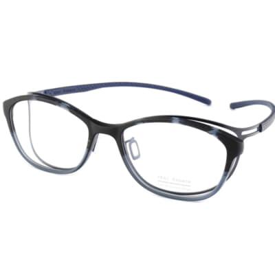 """フレームによって""""空間""""を創り出す眼鏡"""