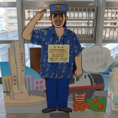 《沖縄都市モノレール~ゆいレール》オモロイものを探しに、おもろまちへ【女子鉄ひとりたび】29番線