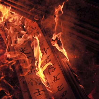 【初詣「基本のき」】神道「厄払い」と仏教「厄除け」、似ているようで異なる意味。 初詣の正しい作法Q&A