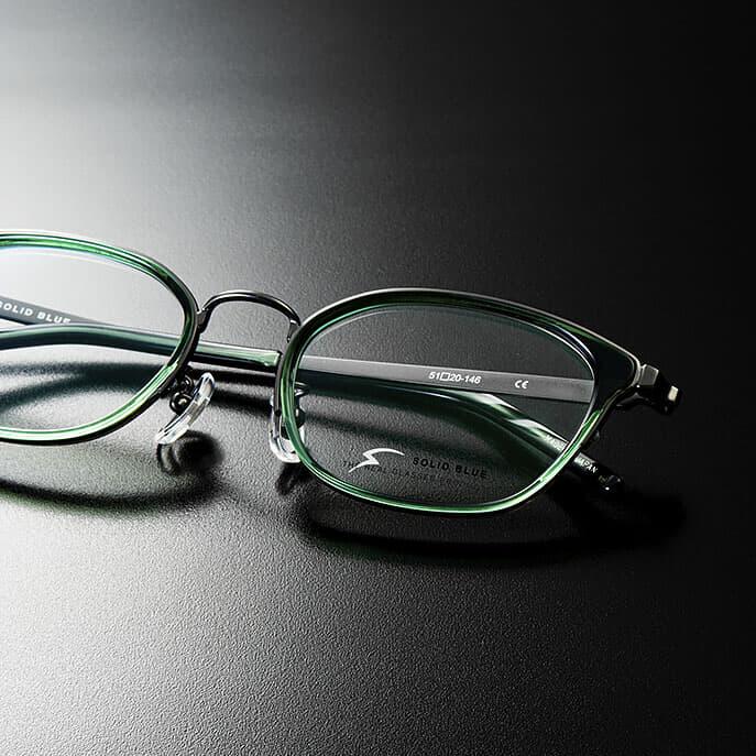 暮らし方・遊び方にこだわる大人に似合う眼鏡