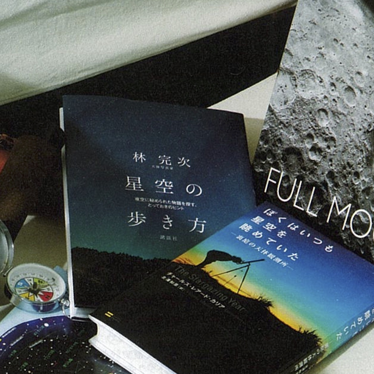 NASAの秘蔵写真、自宅に天体観測所を作った男etc. 「宇宙」を巡る3つの話。<br />