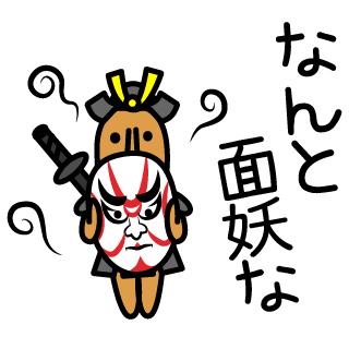 中国名「卑弥呼」は果たして日本名では誰なのか?
