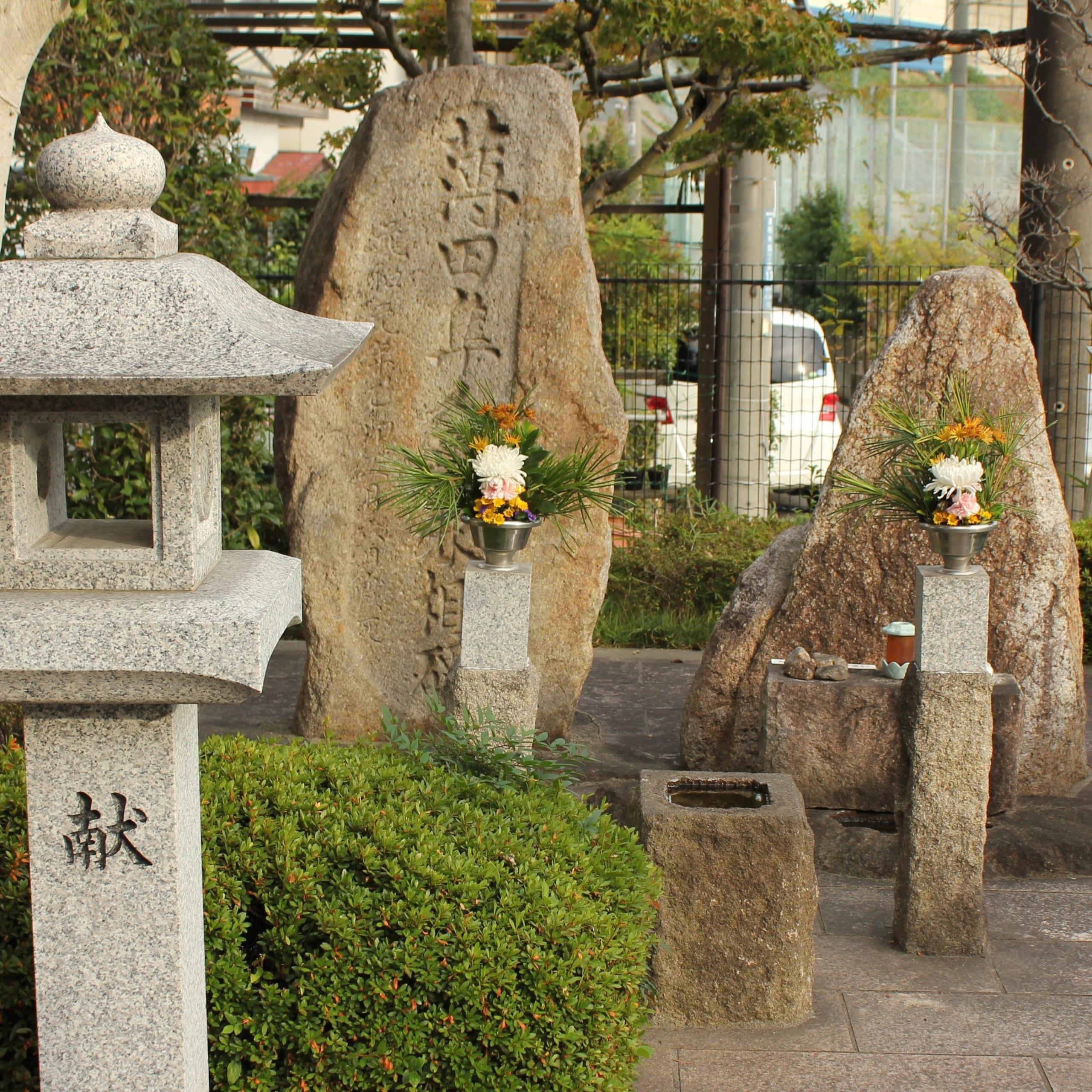 大坂夏の陣・道明寺口と誉田の戦いをめぐる④応神天皇陵から薄田兼相墓へ