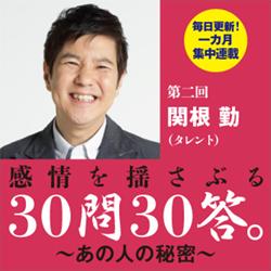 """Q.27 孫ができて""""おじいちゃん""""になった感想は?"""