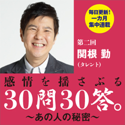 "Q.24 最近の""テレビ""について、どう思いますか?"