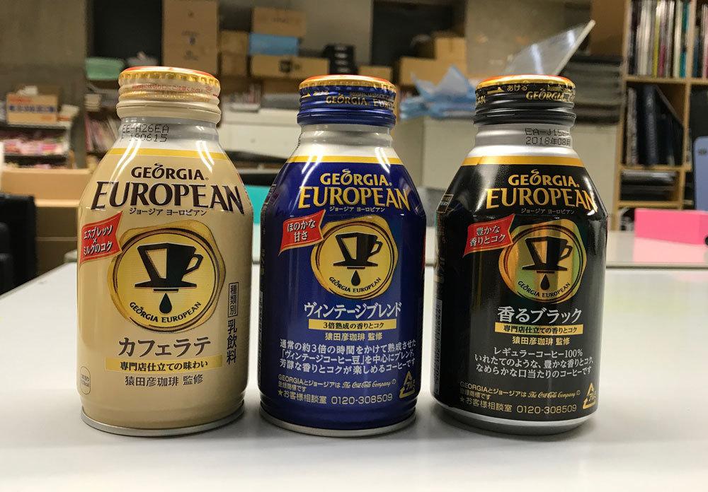 職場で飲む缶コーヒーならどれを選ぶ?