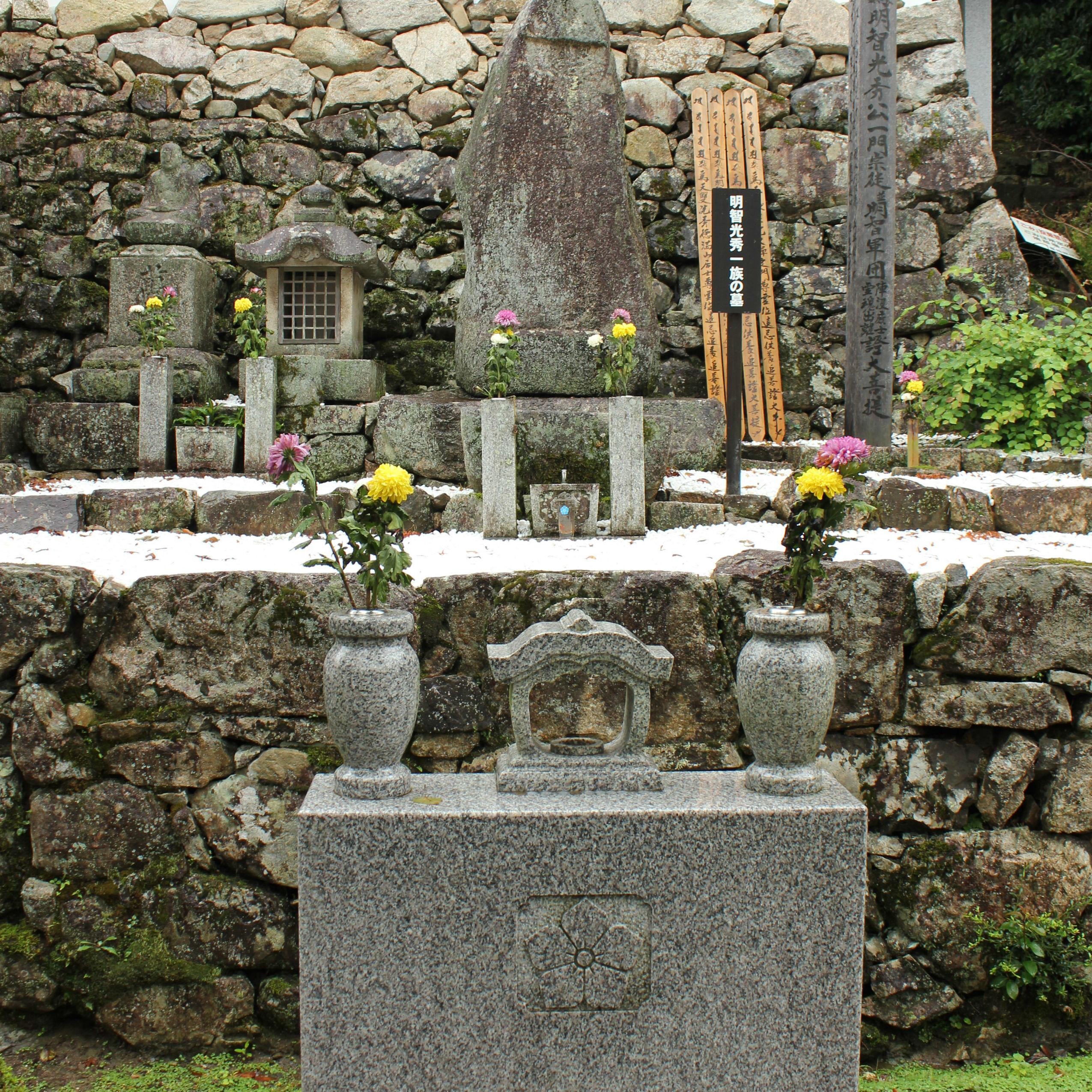 明智光秀の足跡を訪ねて④西教寺さんでお墓参り(その1)