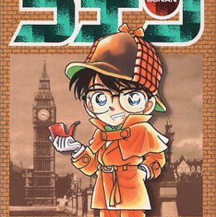 コナン、銀の匙、3月のライオン…あの人気漫画家のデビュー作を読んでみた。