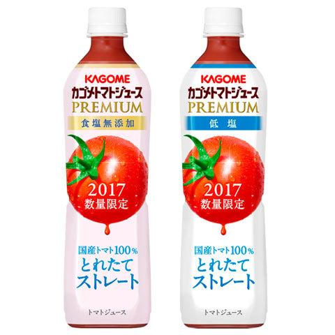 恒例の限定トマトジュースが8月8日に発売!
