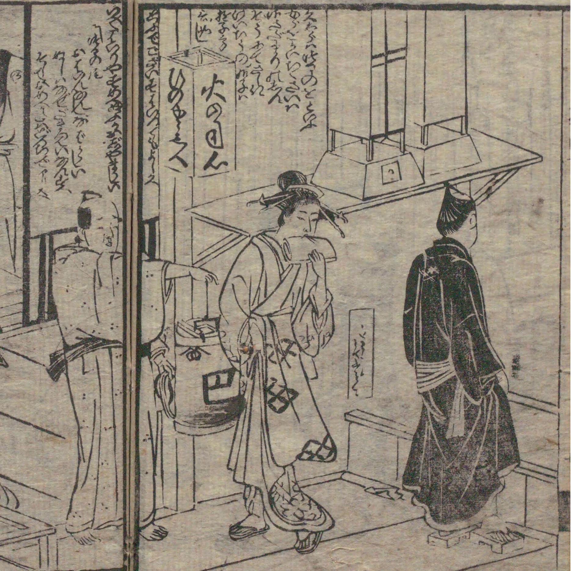 江戸の男の自慢「ゆんべは、二階で小便してきたぜ」は何を意味するか