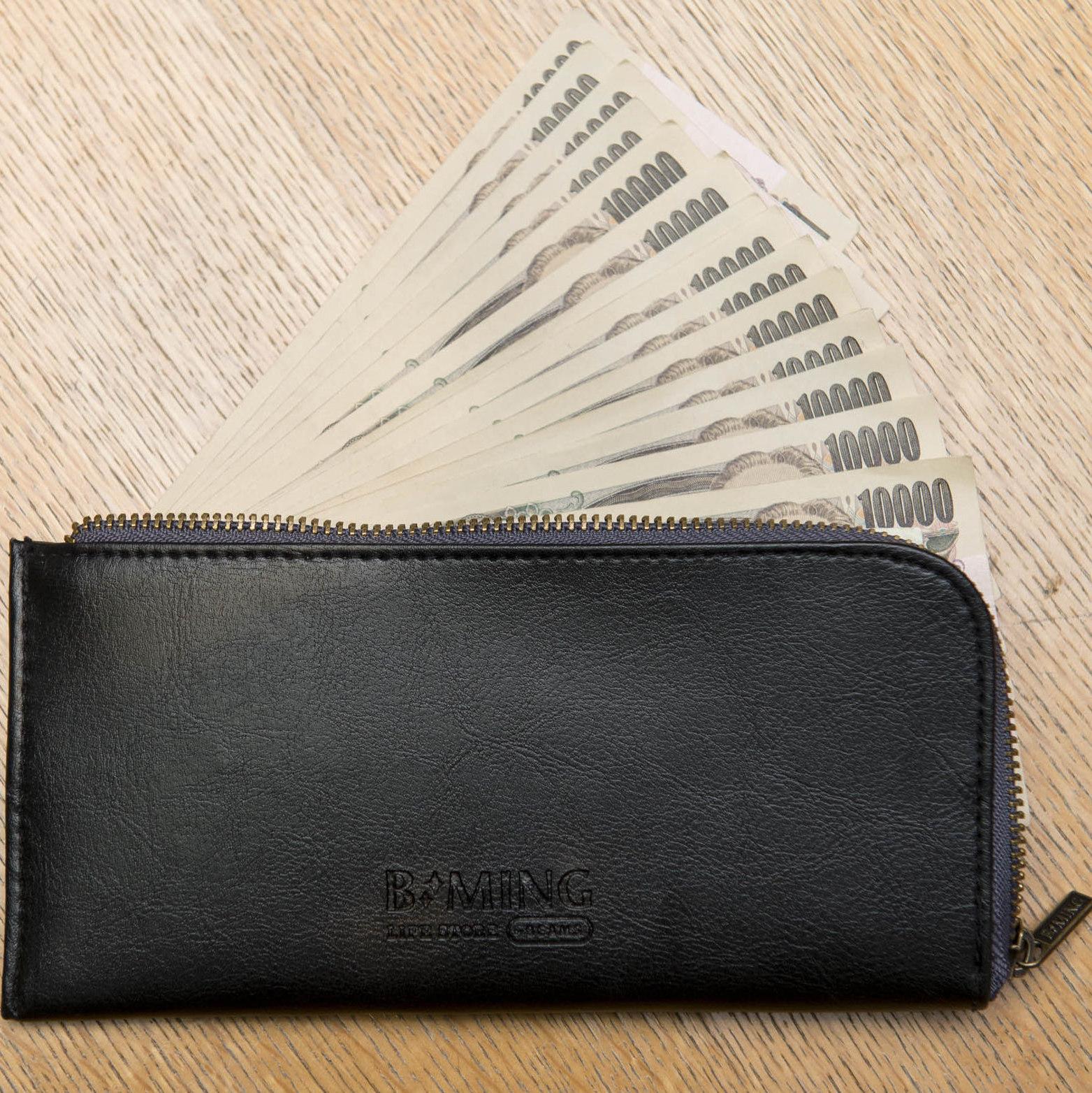 クオリティ高過ぎっっ!<br />B:MING LIFE STORE by BEAMSの<br />長財布が付録とは思えない件。