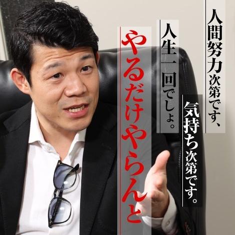 借金が減らない時、どうすればいいのか!?<br />亀田興毅、多重債務者との人生復活対談<br />