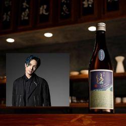 橘ケンチ(EXILE)が京都の気鋭酒蔵・松本酒造とコラボ!この冬の酒造りで生み出された珠玉の1本〈守破離橘〉