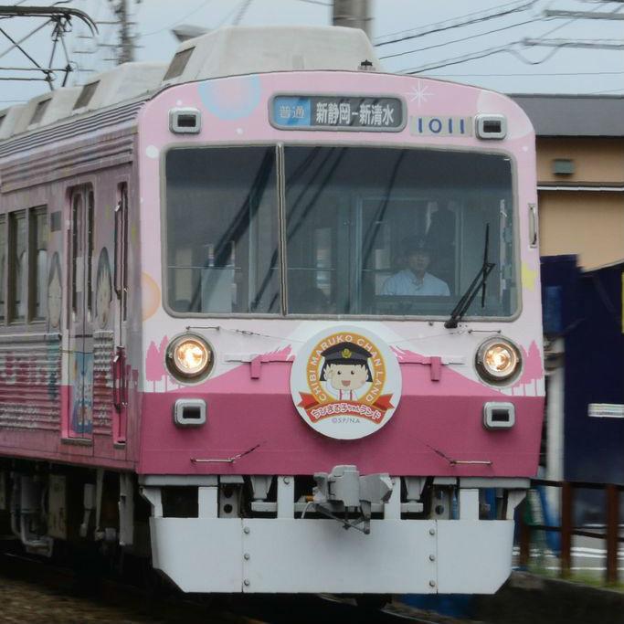 静岡鉄道の「ちびまる子ちゃん」と新型電車