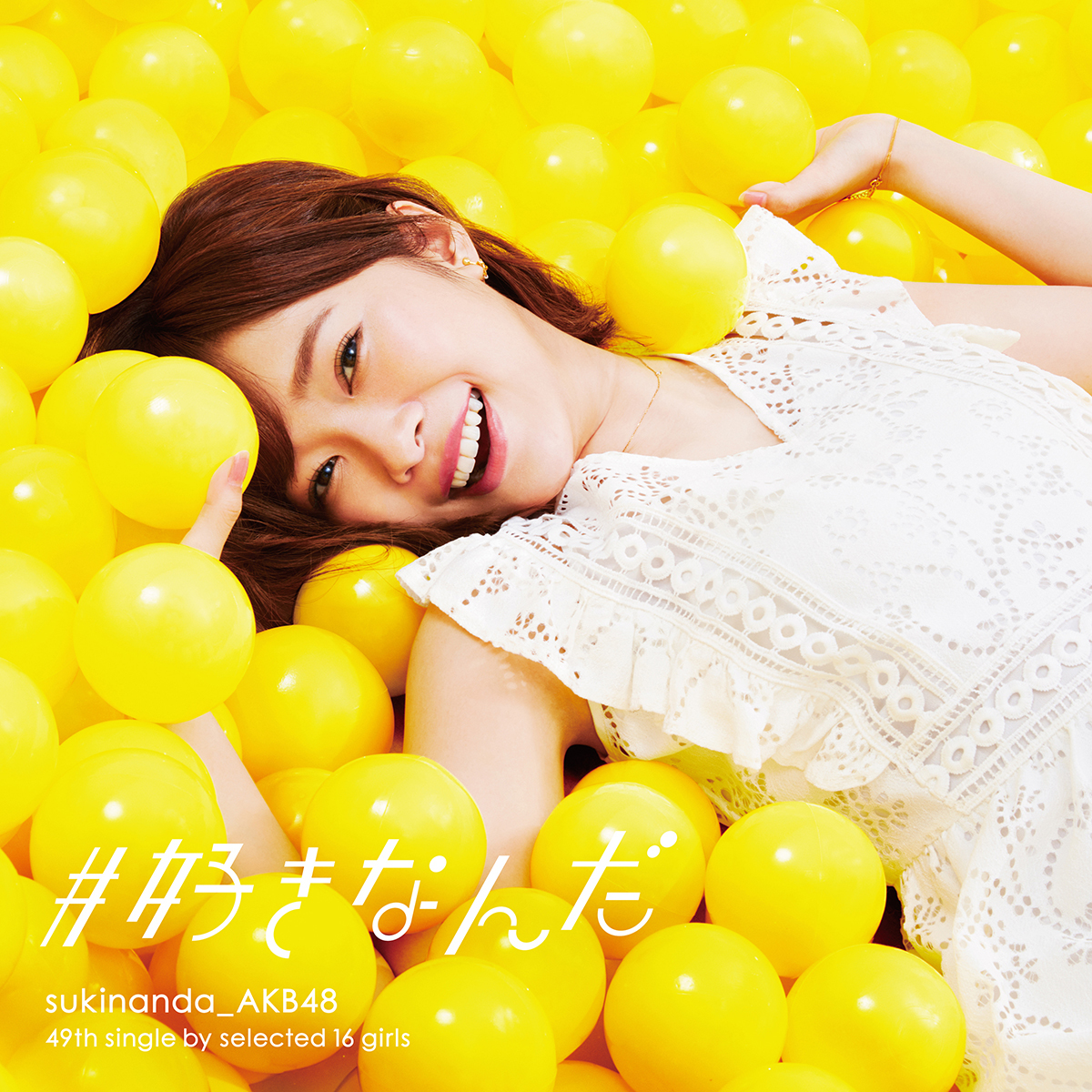 AKB48指原、横山、渡辺、荻野がSNSで意識している事とは…?