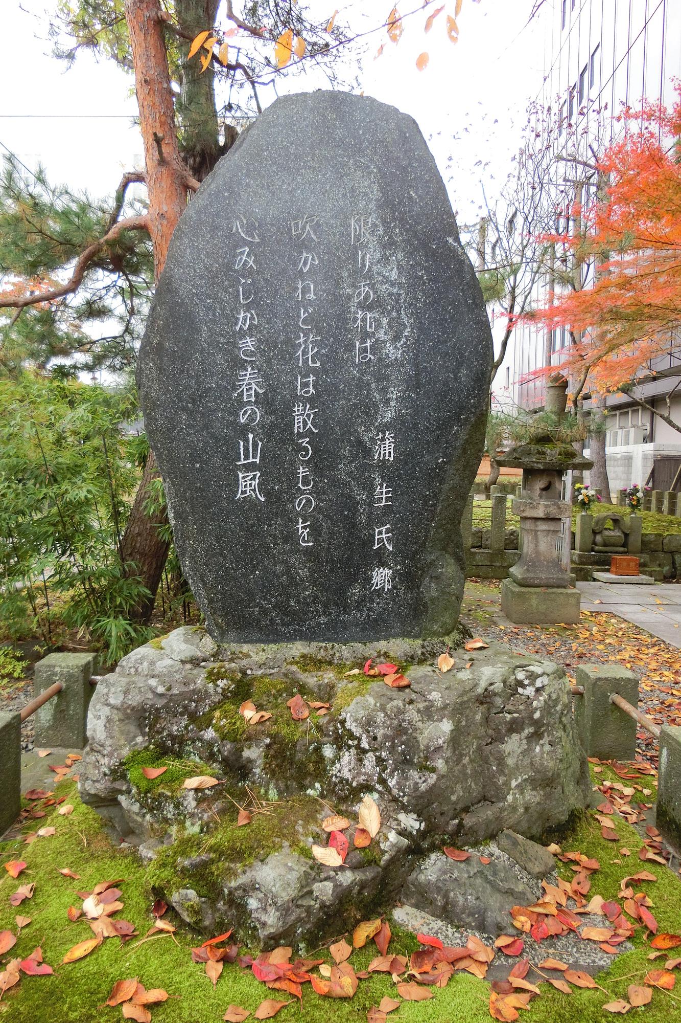 京の公家も噂した浅野幸長の死