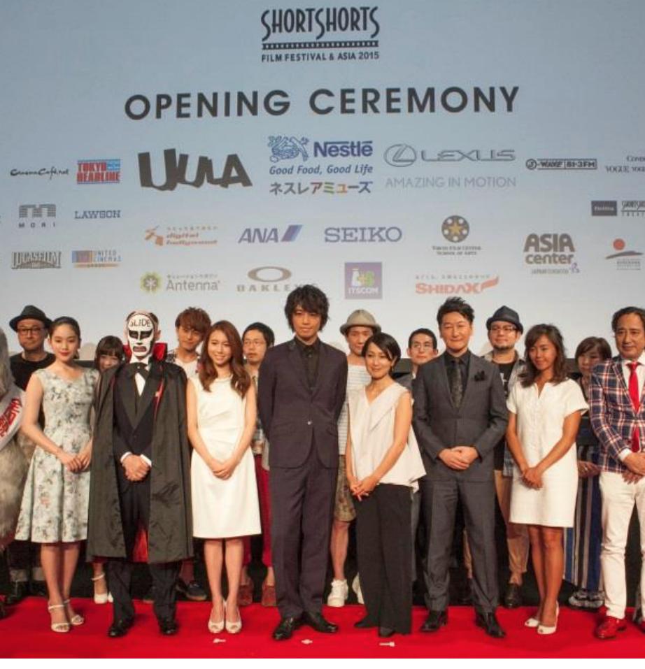 ショートショートフィルム<br />フェスティバル&アジア2016開催