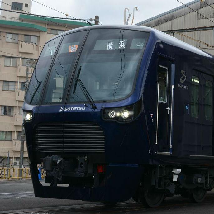相模鉄道の新型車両20000系で行くレア路線のミニトリップ