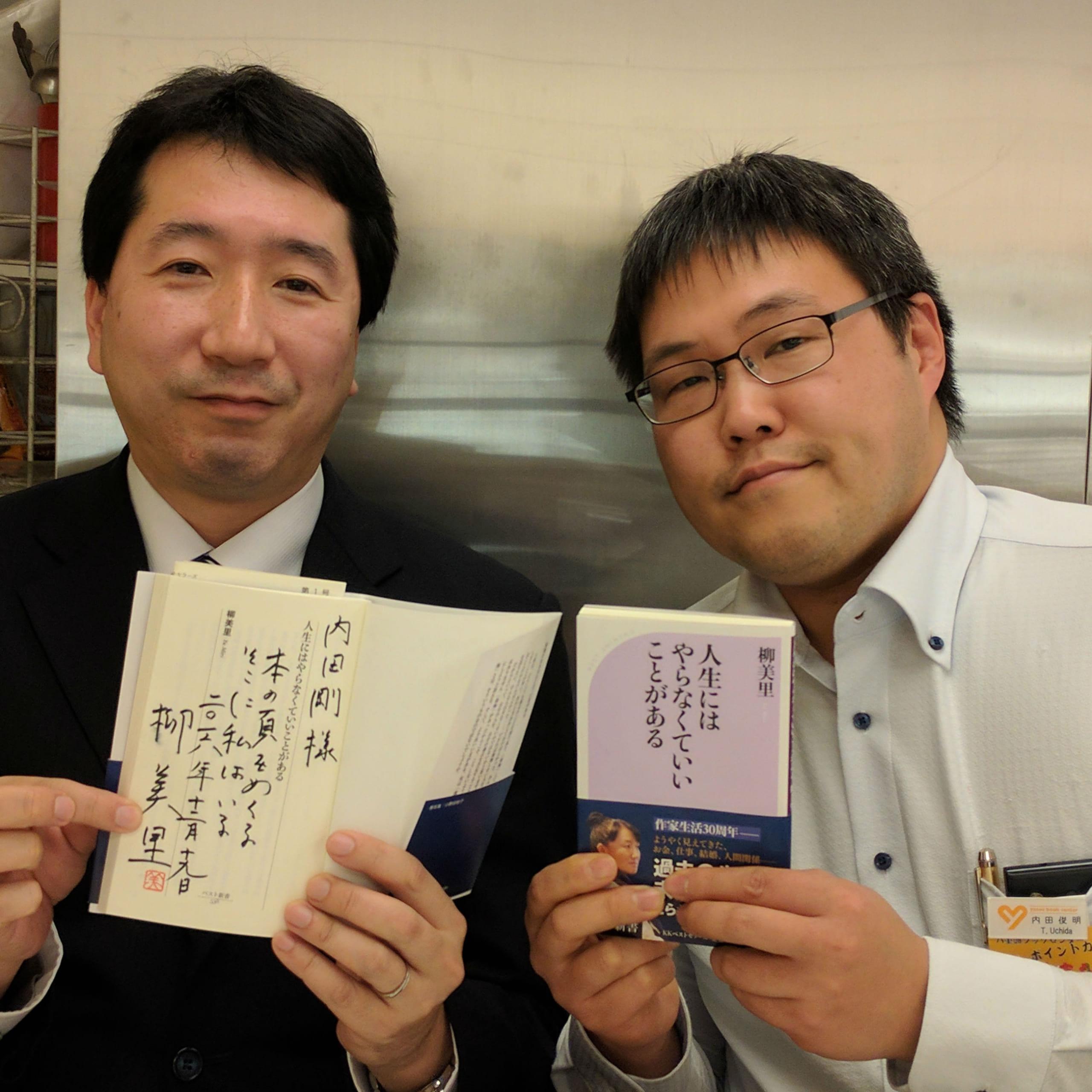 ふたりのカリスマ書店員が語り合った、柳美里という作家