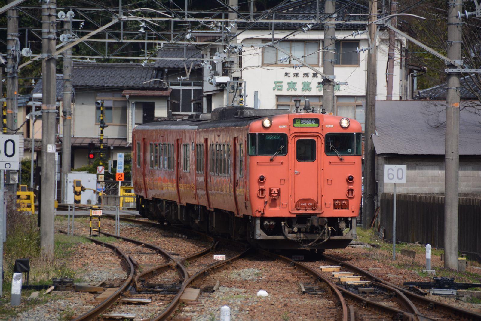 城崎温泉駅から鳥取駅までローカル列車の旅