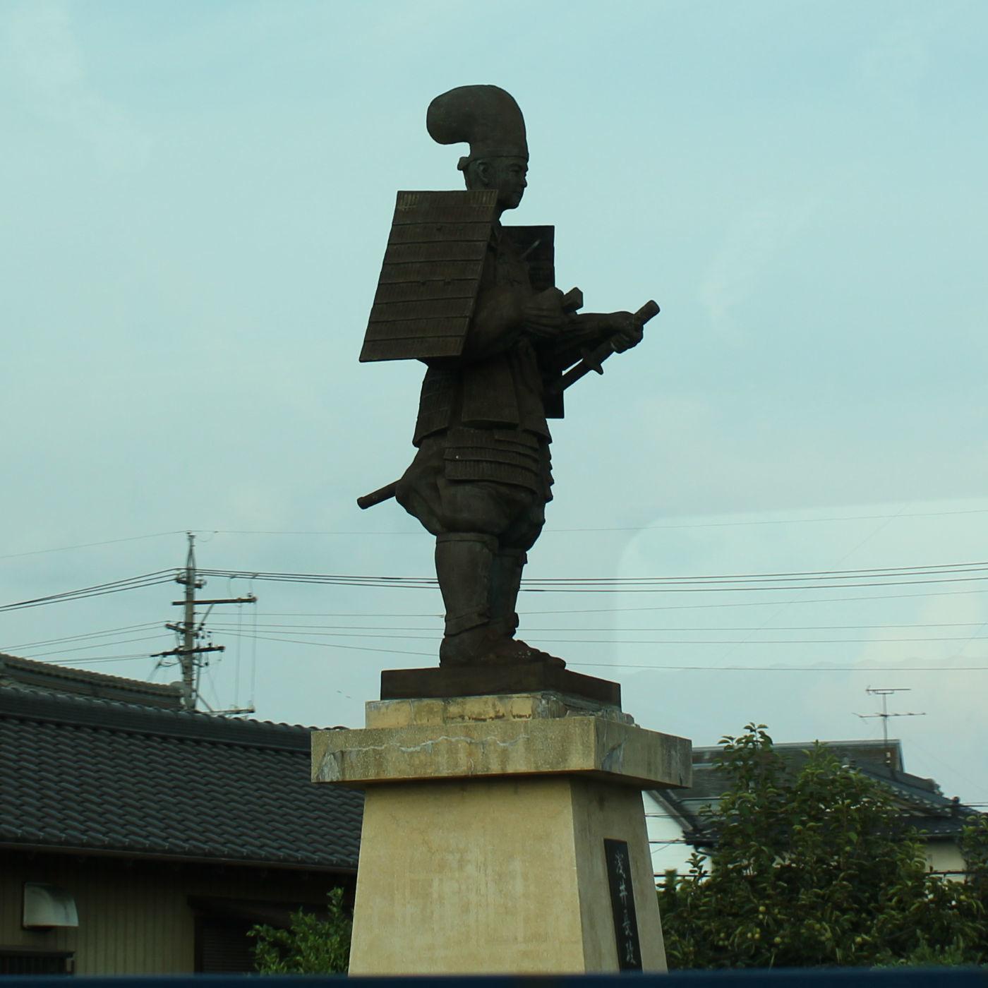 名古屋市の徳川美術館へ
