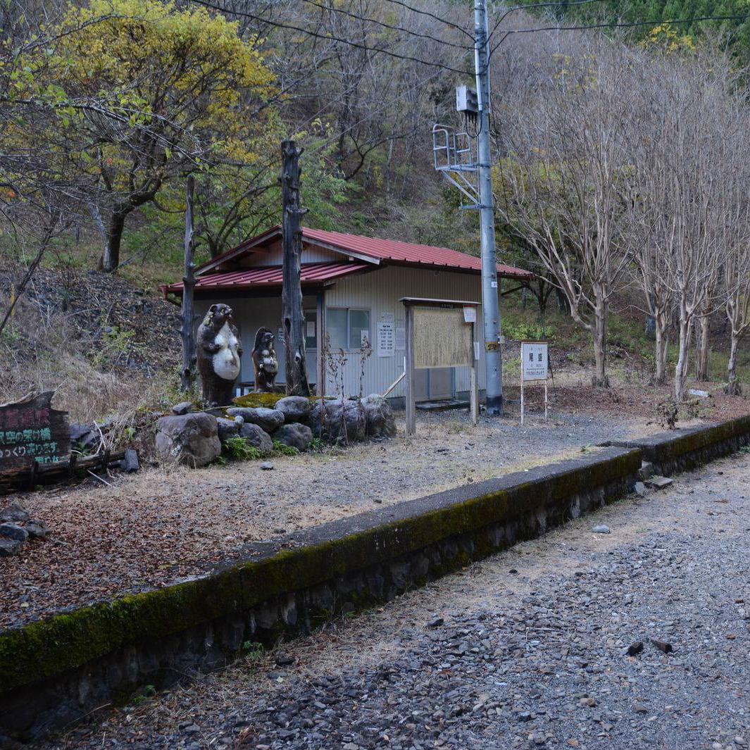 大井川鐵道の秘境駅めぐり