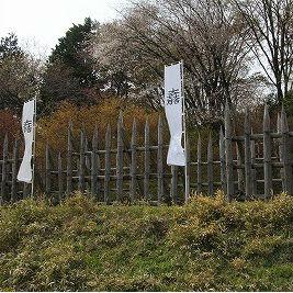 関ヶ原古戦場で、大谷吉継の墓と陣跡を訪ねる